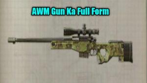 AWM Gun Ka Full Form In Free Fire में क्या होता है? || More AWM Gun के full form