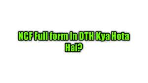 NCF Full form In DTH Hindi & English में क्या होता है? || NCD Ka Full Form