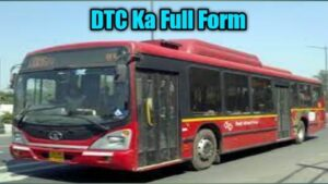 DTC Ka Full Form In Hindi | What is the full form of DTC?