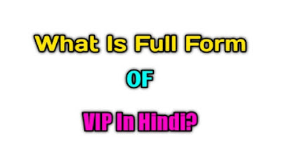 VIP Full Form - What Is The Full Form Of VIP In Hindi - VIP Meaning In Hindi