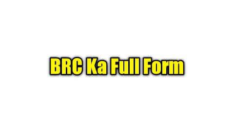 BRC Full Form In Education Department In Hindi क्या होता है || BRC Ka Full Form 2021