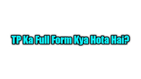TP Full Form – Other TP Full Form In Insurance, Computer, And Chatting 2021