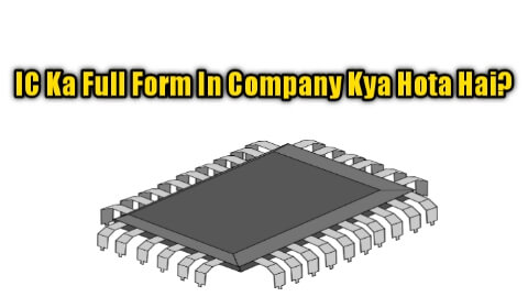 What Is IC Full Form In Computer में क्या होता है? - IC Meaning In Computer
