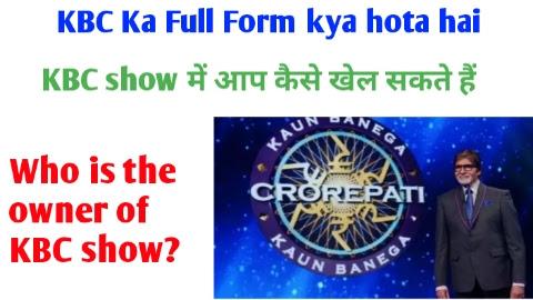 KBC Full Form In Hindi क्या होता है? - KBC Registration Process In 2021